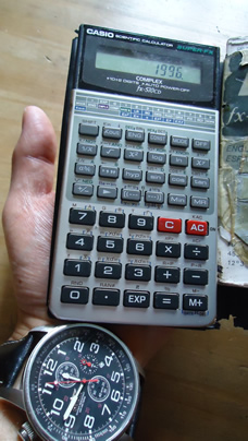 Casio handheld calculator, circa 1996